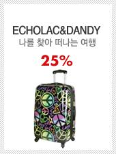 Echolac&dandy 25%