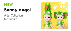 Sonny angel Artist Collection  , Marguerite