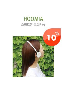 hoomia 스마트폰 통화기능 10%