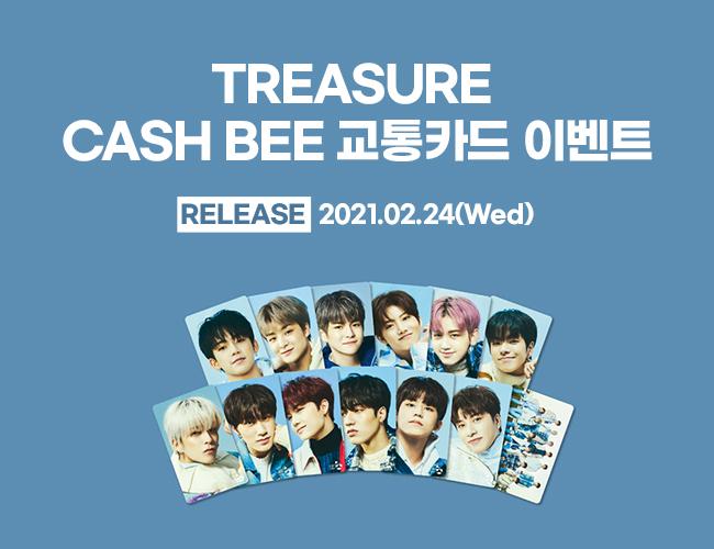 TREASURE 〈 THE FIRST STEP 〉 캐시비 교통카드 발매 이벤트