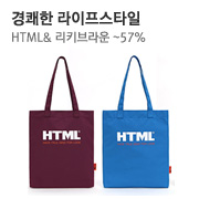 HTML&RICKY BROWN  세일