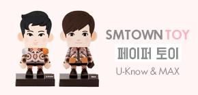 동방신기 페이퍼토이 U-Know & MAX