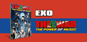 엑소,  EXO 'THE WAR POWER' ARTIST GOODS