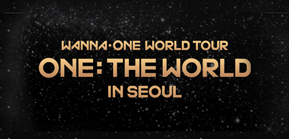 WANNA ONE(워너원) ONE: THE WORLD: WORLD TOUR IN SEOUL