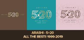 ARASHI(아라시)