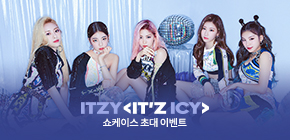 ITZY - IT'Z ICY 발매기념 쇼케이스