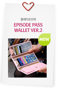 Episode Pass Wallet ver.2