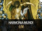 HARMONIA MUNDI 신보