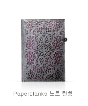 Paperblanks 노트 런칭