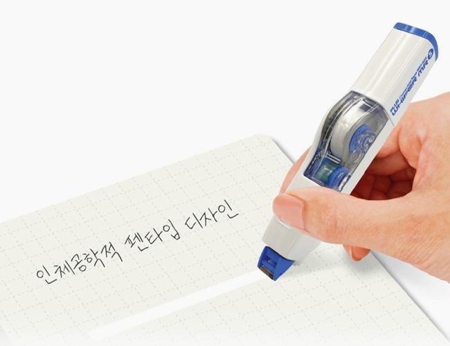 PLUS 수정의 정석, 꾸준한 인기!