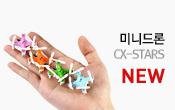 CX-STARS