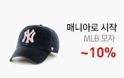 MLB모자