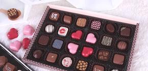 화이트데이에 초콜릿 선물하기!