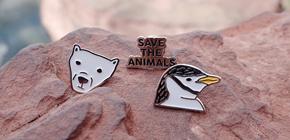 멸종위기 동물들을 보호해, NEW:KIT  12%쿠폰
