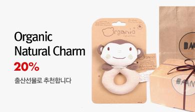 Organic Natural Charm  15%