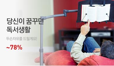 당신이 꿈꾸던 독서생활