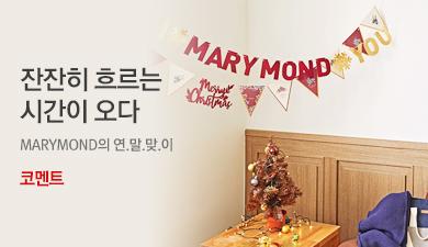 Marymond