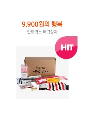 9.900원의 행복