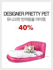 Designer Pretty Pet