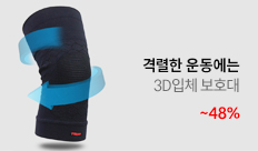 미들라인배너3