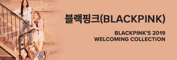 블랙핑크(BLACKPINK) - BLACKPINK'S 2019 WELCOMING COLLECTION