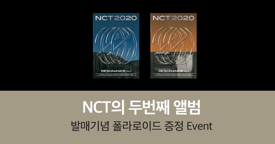 NCT의 두번째 앨범 발매기념 폴라로이드 증정 Event