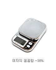 여자의 꼼꼼함 ~38%