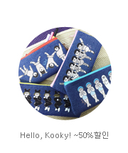 Hello, Kooky! ~50%할인