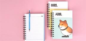 Funny:D, 시크하개, 통쾌하개! 신상 스프링노트 4종 출시
