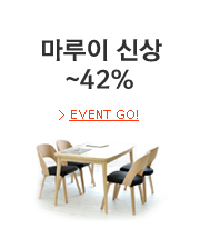 마루이 신상~42%