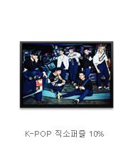 K-POP 직소퍼즐 10%