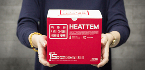 히트템 핫팩 가격인하  ~61%
