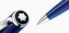 몽블랑 정품 공식 판매처 핫트랙스