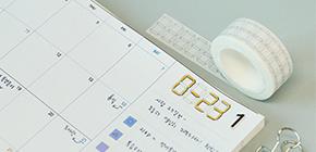 디지털 숫자 마킹이 가능한 마스킹테이프