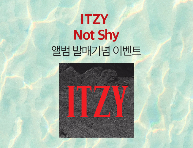 ITZY / Not Shy 앨범 발매기념 이벤트