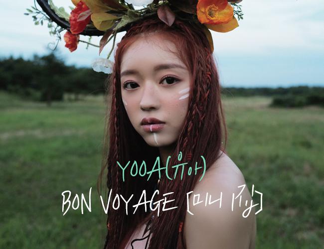YOOA(유아) - BON VOYAGE [미니 1집] 발매기념 사인반 이벤트