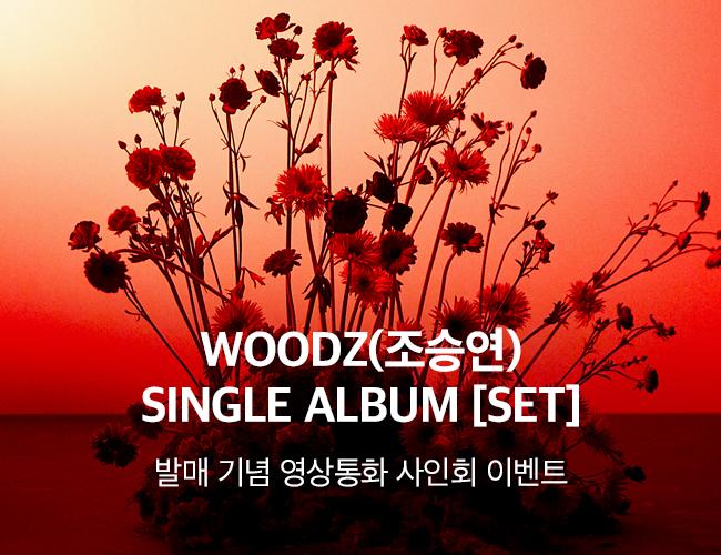 WOODZ(조승연) - SINGLE ALBUM [SET] 발매 기념 영상통화 사인회 이벤트