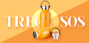트렉소스 아시아 한정판 오렌지컬러 출시!