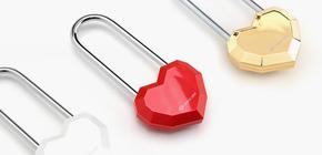 반짝이는 사랑의 자물쇠