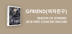 GFRIEND(여자친구) - SEASON OF GFRIEND: 2018 FIRST CONCERT ENCORE