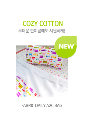 Cozy Cotton