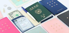 설레이는 여행 여권케이스 준비