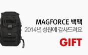 MAGforce 백팩+gift