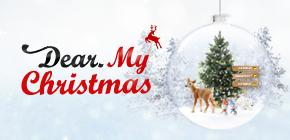 dear. My christmas~