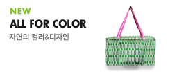 ALL FOR COLOR,런칭