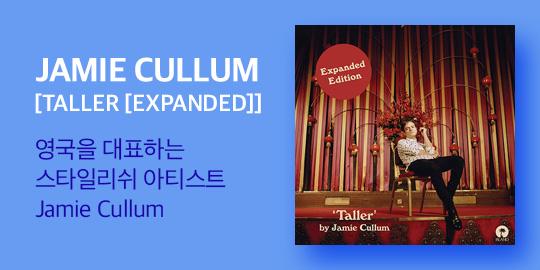 JAMIE CULLUM[TALLER [EXPANDED]
