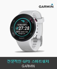 전문적인 GPS 스마트워치