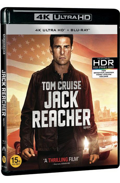 잭 리처 4K UHD+BD [JACK REACHER] [19년 11월 블랙프라이데이 가격인하]