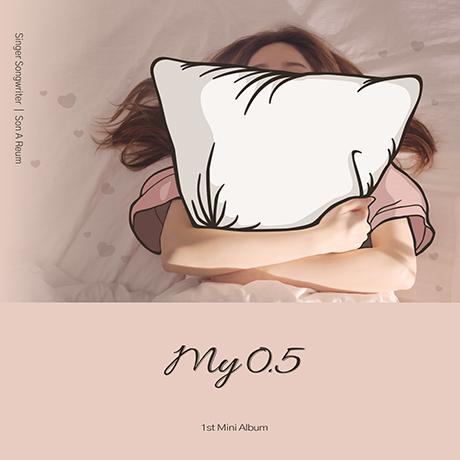 MY 0.5 [미니 1집]