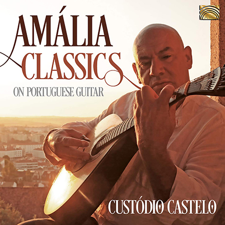 AMALIA CLASSICS ON PORTUGUESE GUITAR [아말리아 클래식스]